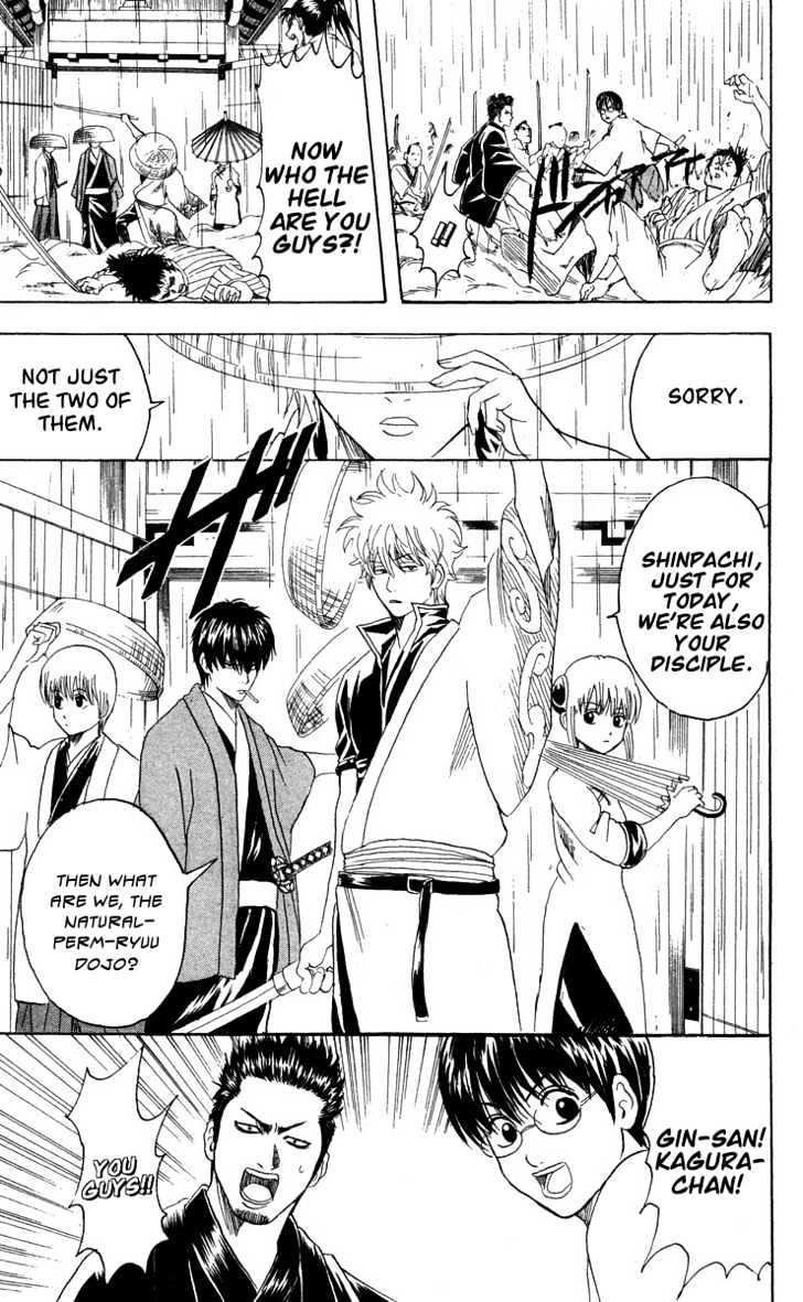 Gintama Chapter 111  Online Free Manga Read Image 20