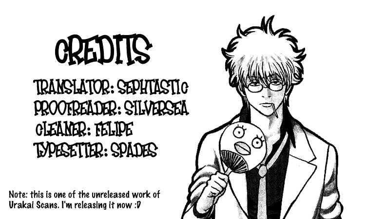 Gintama Chapter 111  Online Free Manga Read Image 21