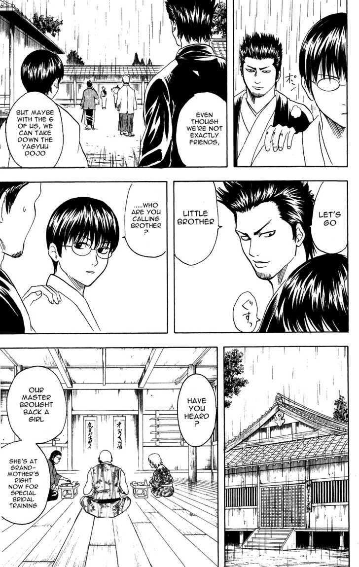 Gintama Chapter 112  Online Free Manga Read Image 11