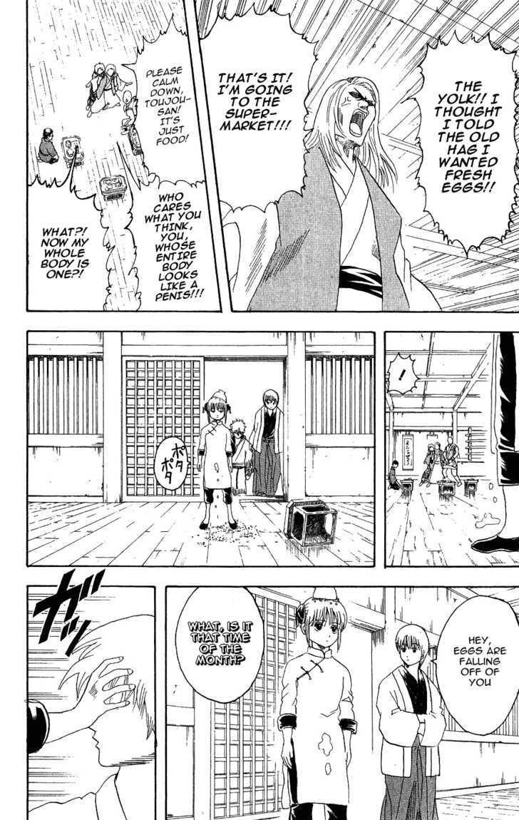 Gintama Chapter 112  Online Free Manga Read Image 14