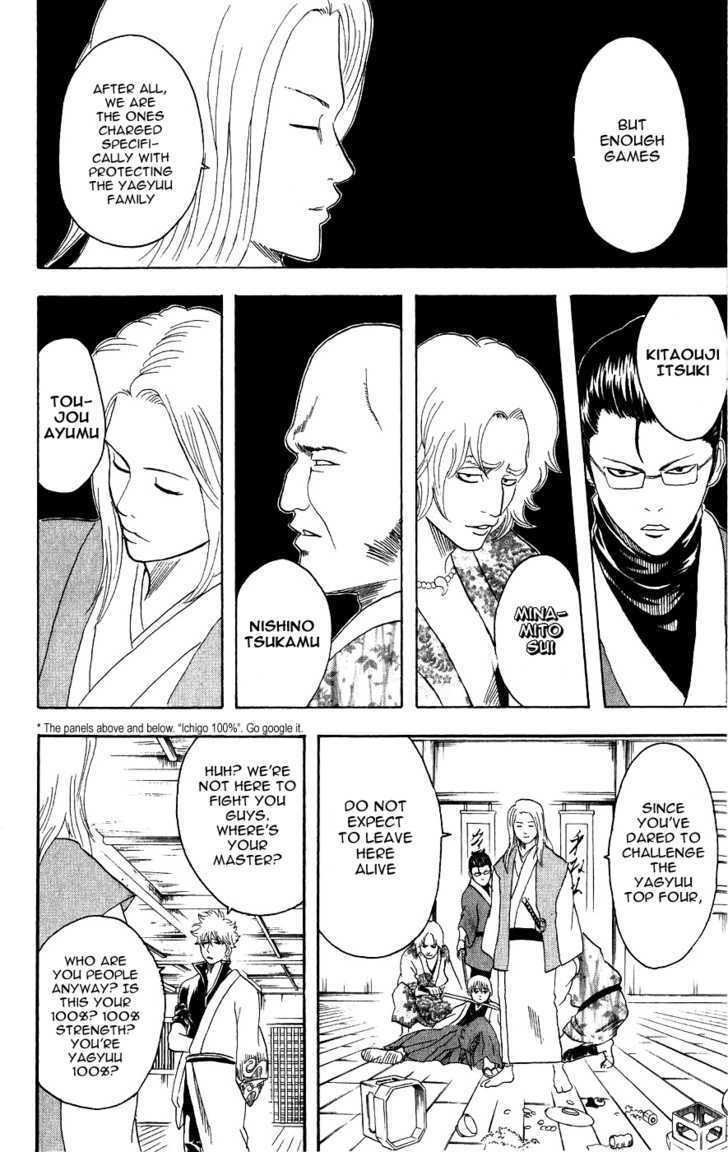 Gintama Chapter 112  Online Free Manga Read Image 16