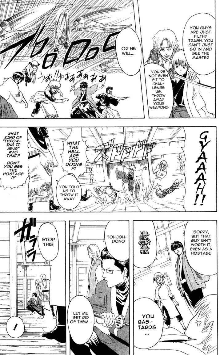 Gintama Chapter 112  Online Free Manga Read Image 17