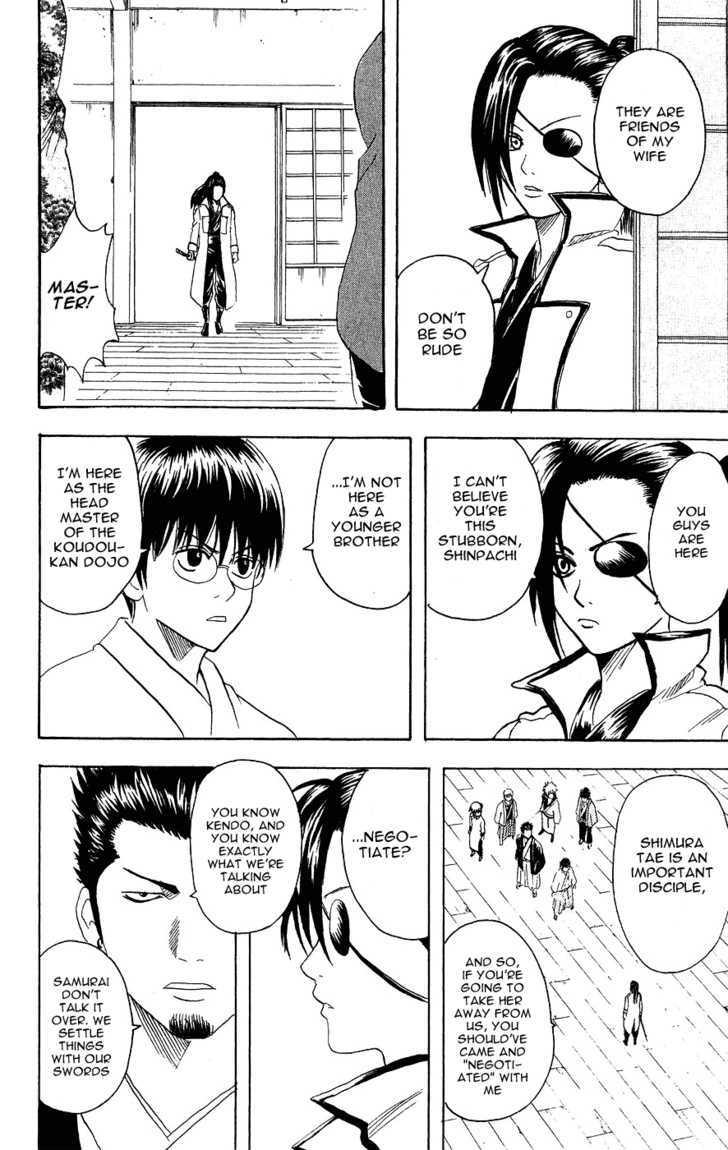 Gintama Chapter 112  Online Free Manga Read Image 18