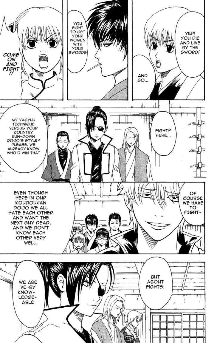 Gintama Chapter 112  Online Free Manga Read Image 19