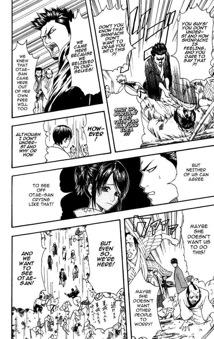 Gintama Chapter 112  Online Free Manga Read Image 6