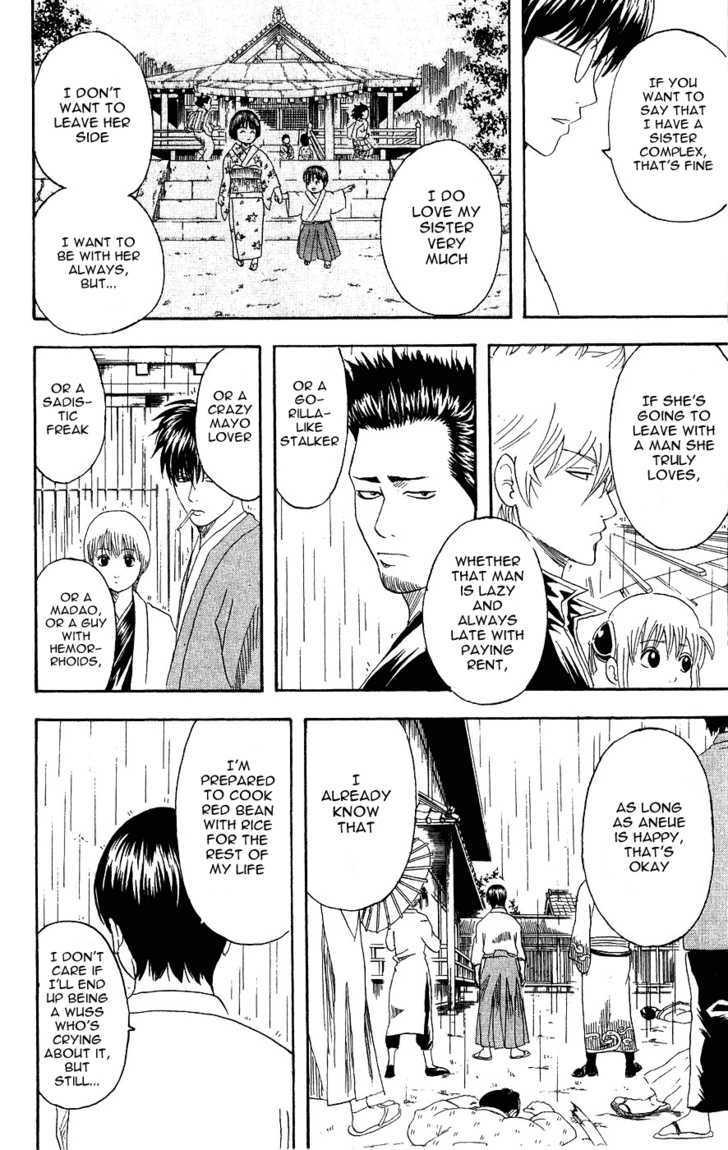 Gintama Chapter 112  Online Free Manga Read Image 8