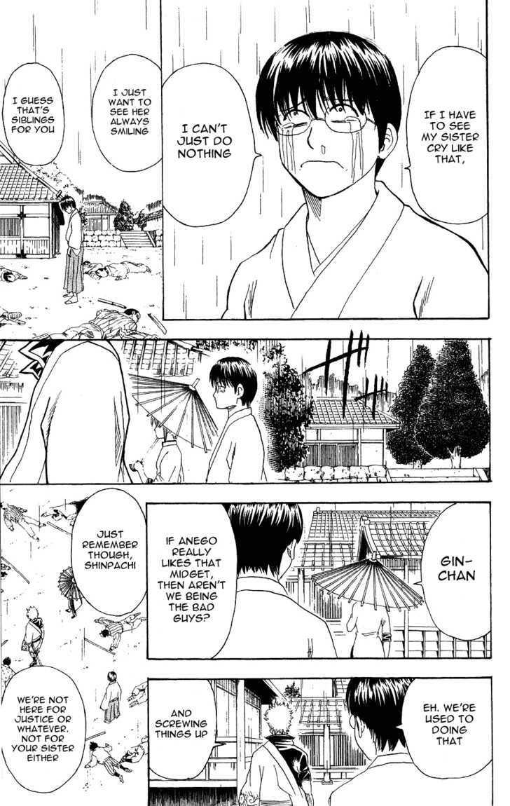Gintama Chapter 112  Online Free Manga Read Image 9
