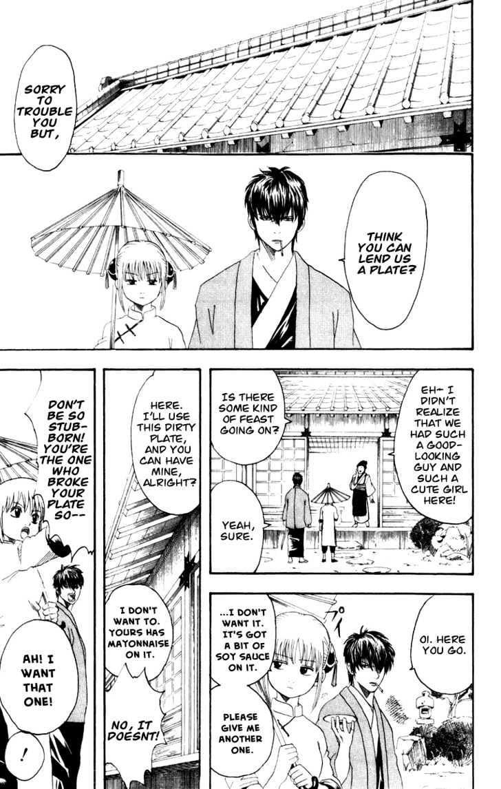 Gintama Chapter 113  Online Free Manga Read Image 12