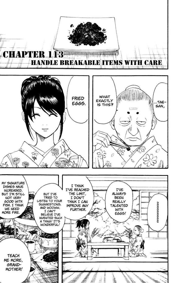 Gintama Chapter 113  Online Free Manga Read Image 2