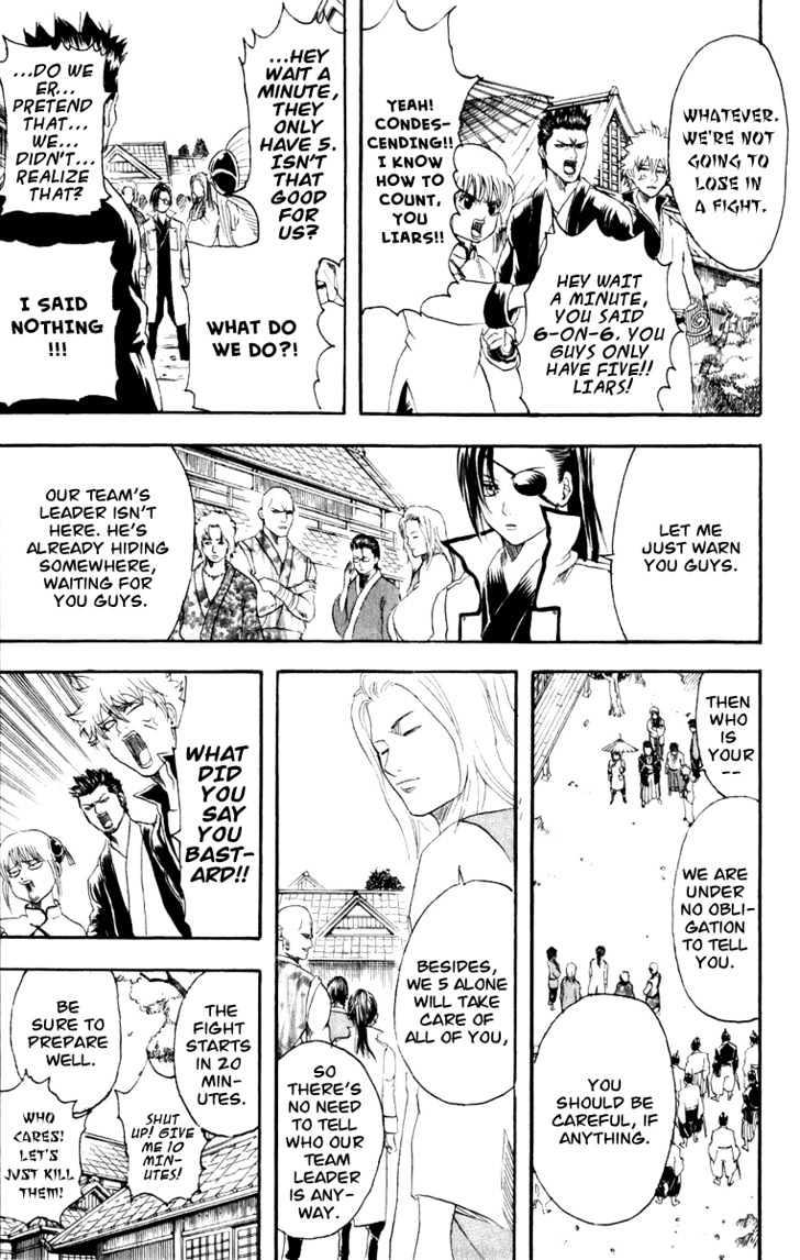 Gintama Chapter 113  Online Free Manga Read Image 8