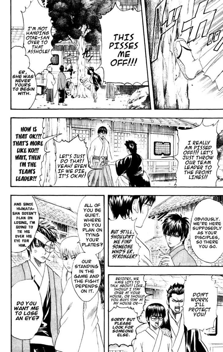 Gintama Chapter 113  Online Free Manga Read Image 9
