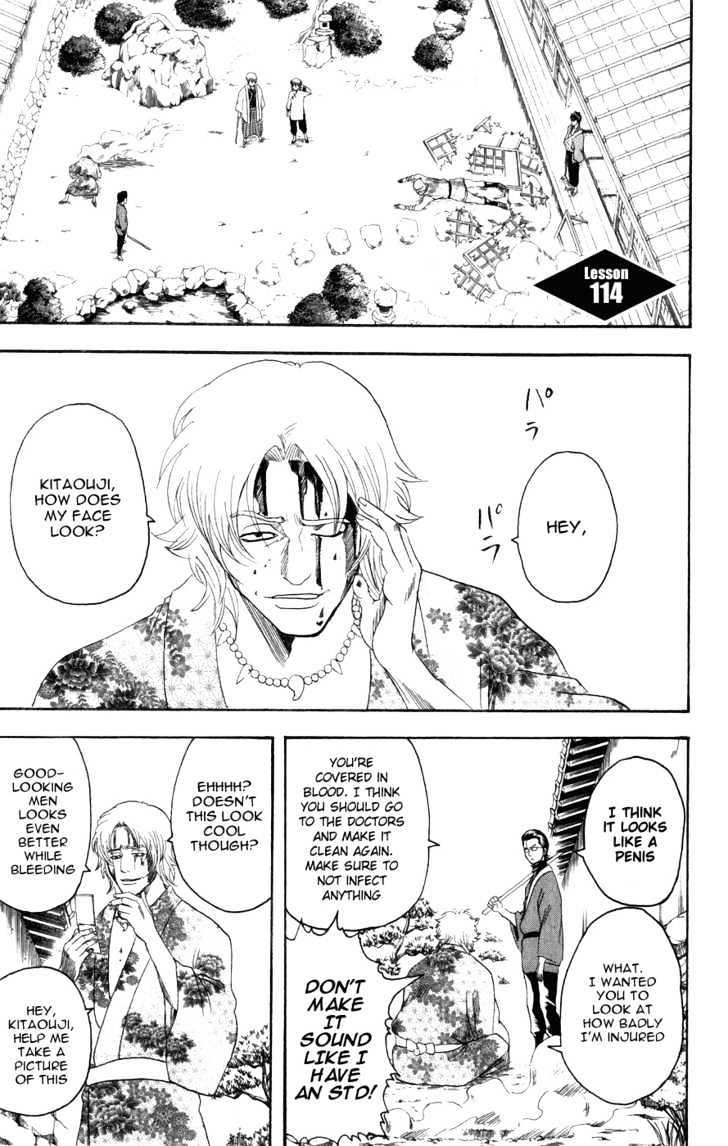 Gintama Chapter 114  Online Free Manga Read Image 1