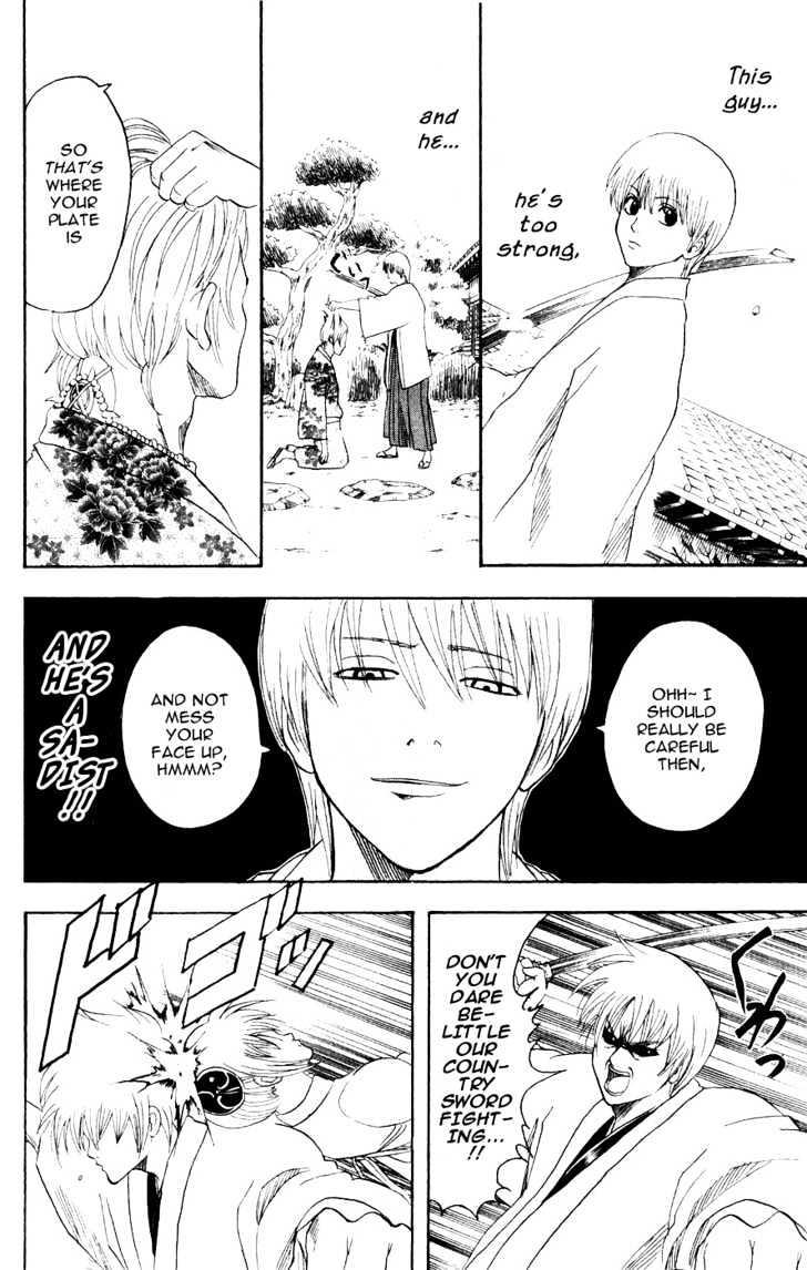 Gintama Chapter 114  Online Free Manga Read Image 10