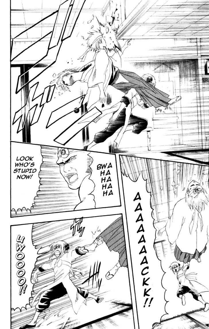 Gintama Chapter 114  Online Free Manga Read Image 18
