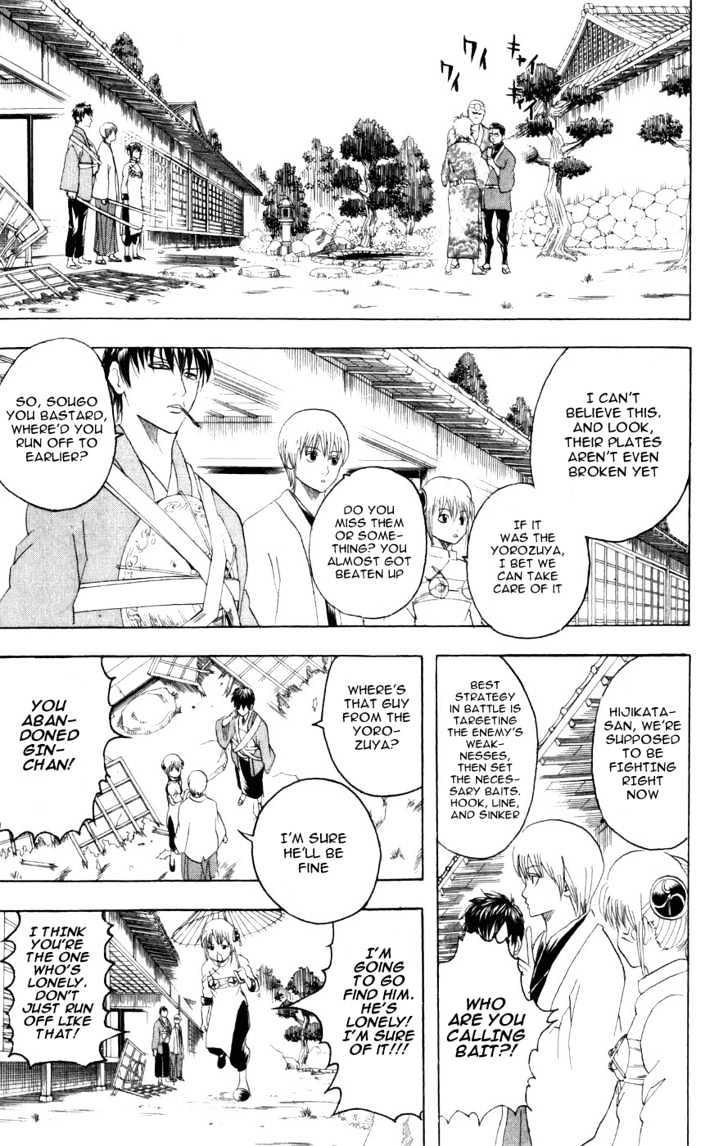 Gintama Chapter 114  Online Free Manga Read Image 3