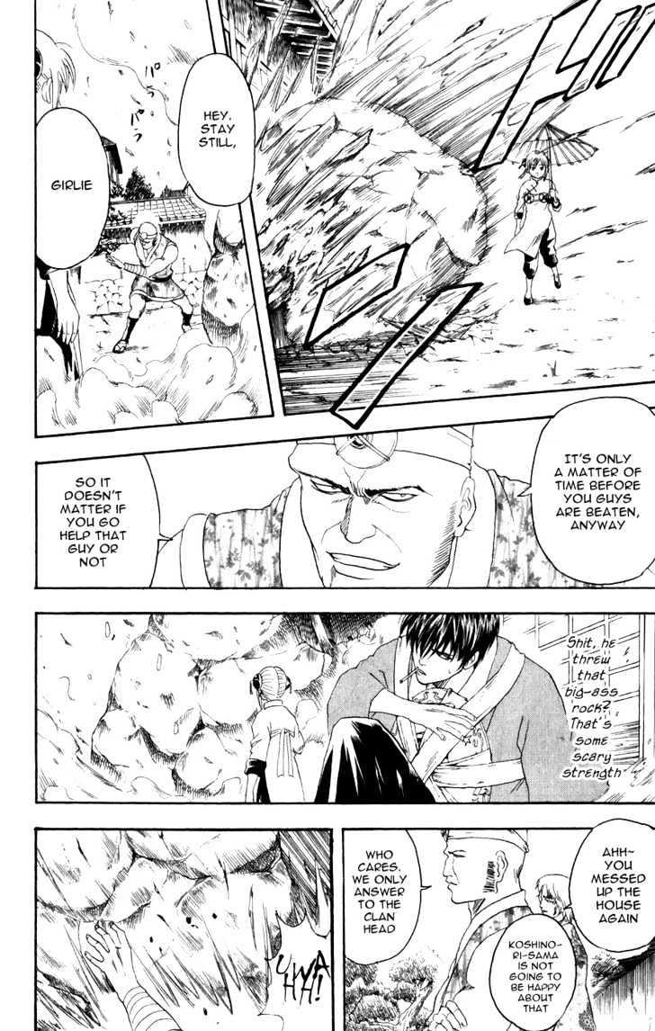 Gintama Chapter 114  Online Free Manga Read Image 4