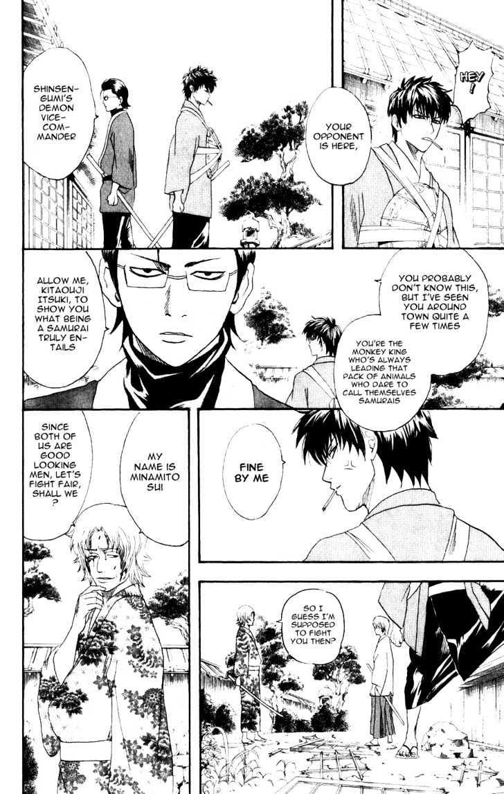 Gintama Chapter 114  Online Free Manga Read Image 6