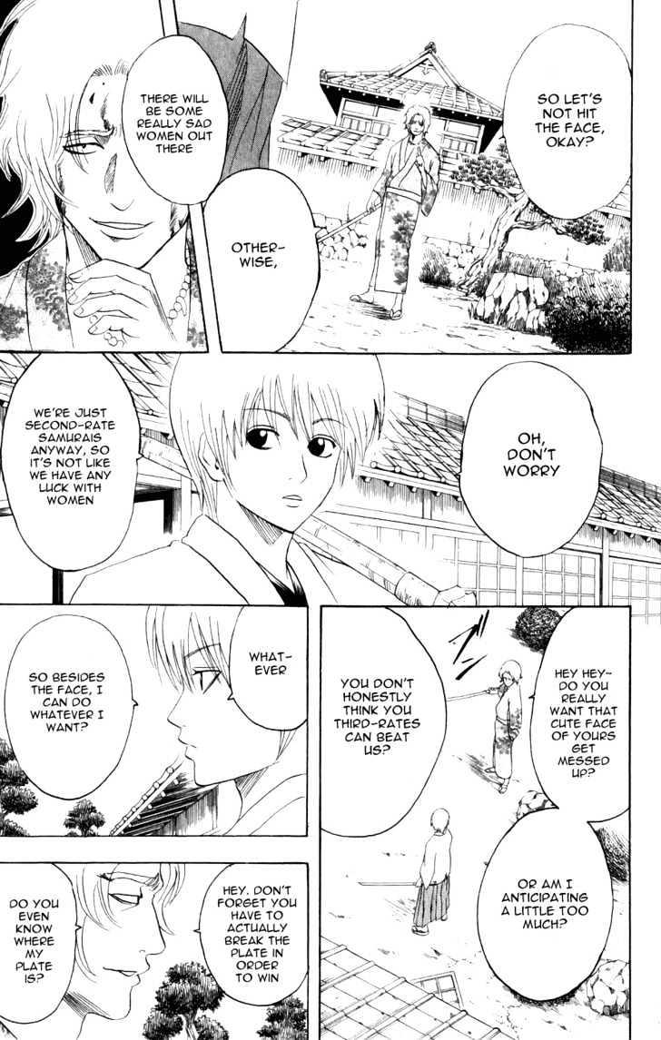 Gintama Chapter 114  Online Free Manga Read Image 7