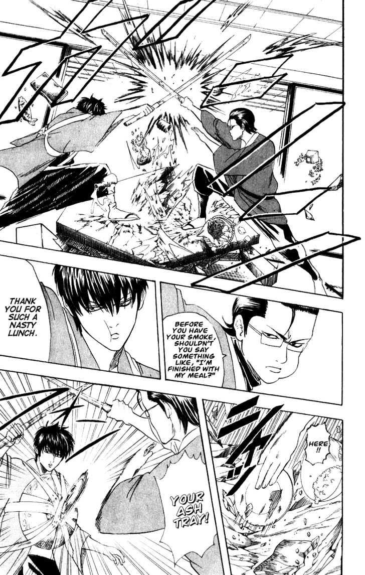 Gintama Chapter 115  Online Free Manga Read Image 10