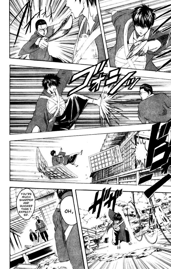 Gintama Chapter 115  Online Free Manga Read Image 11