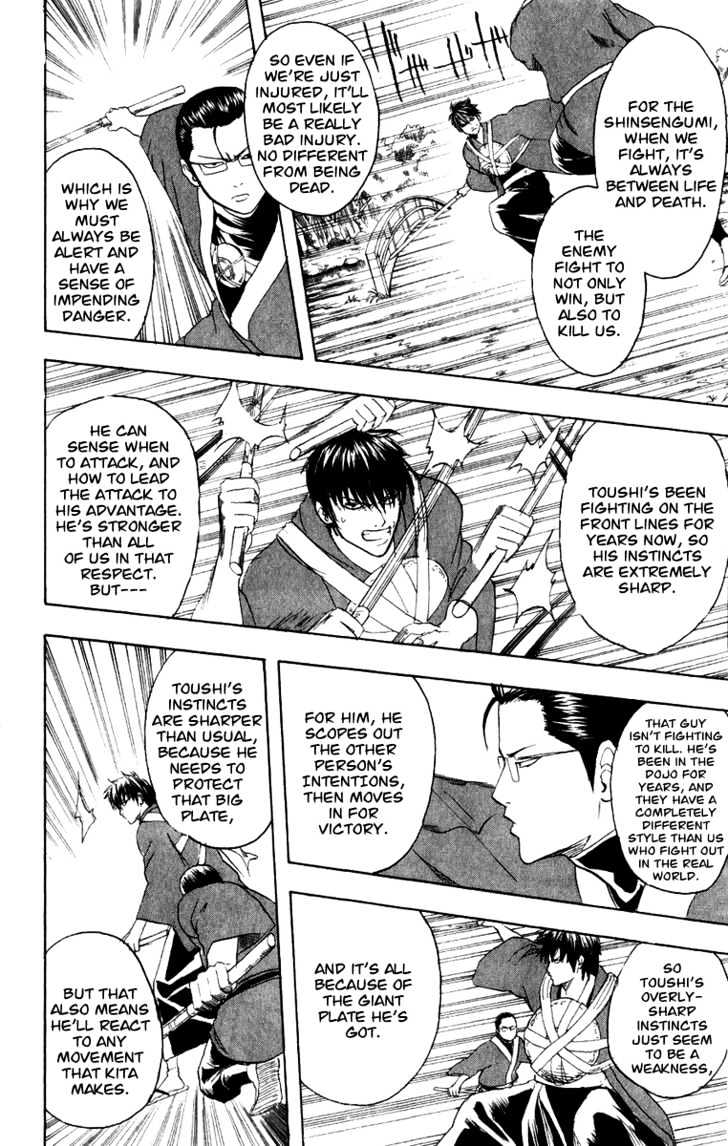 Gintama Chapter 115  Online Free Manga Read Image 15