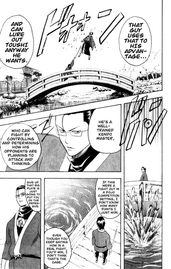 Gintama Chapter 115  Online Free Manga Read Image 16