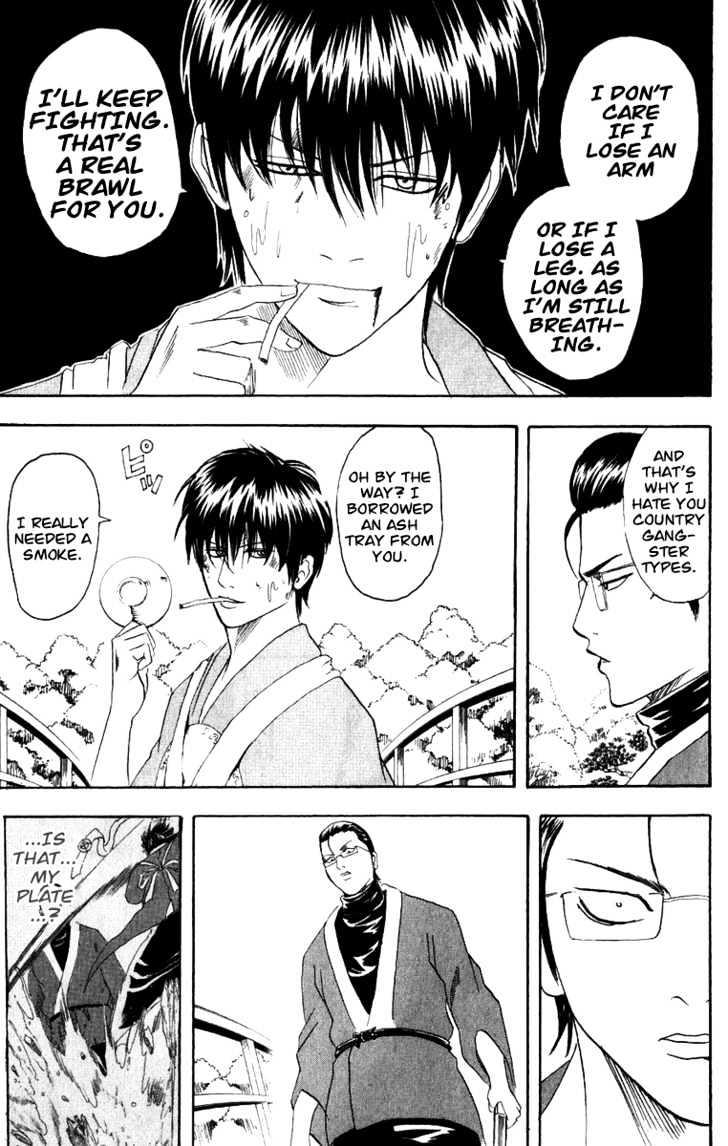 Gintama Chapter 115  Online Free Manga Read Image 18