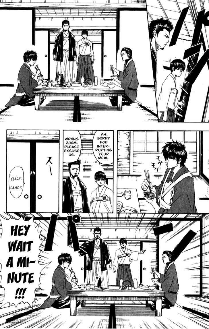 Gintama Chapter 115  Online Free Manga Read Image 5