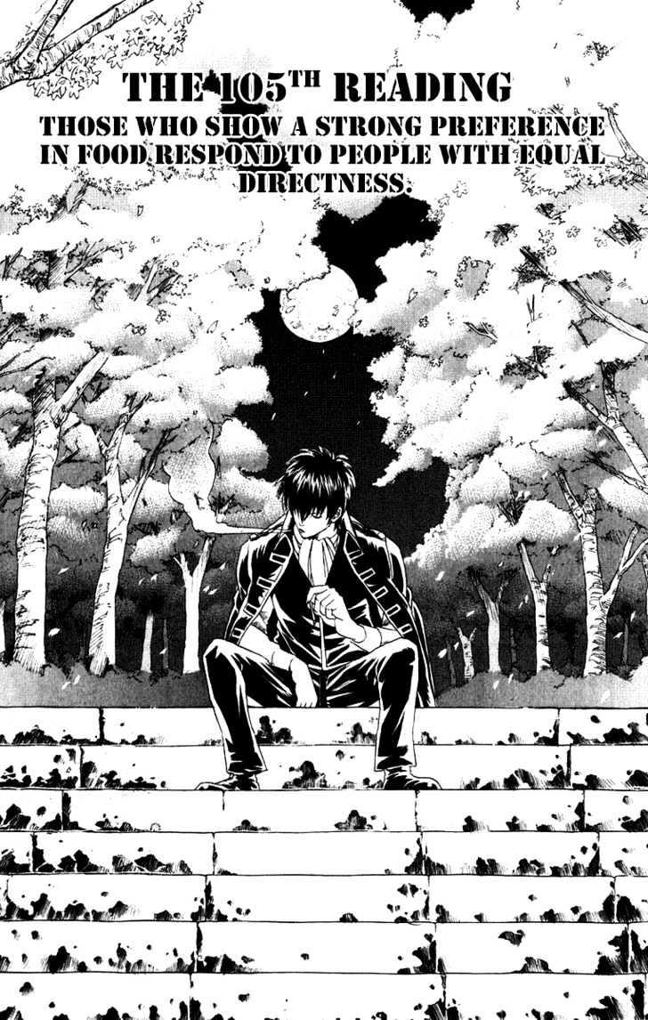 Gintama Chapter 115  Online Free Manga Read Image 6