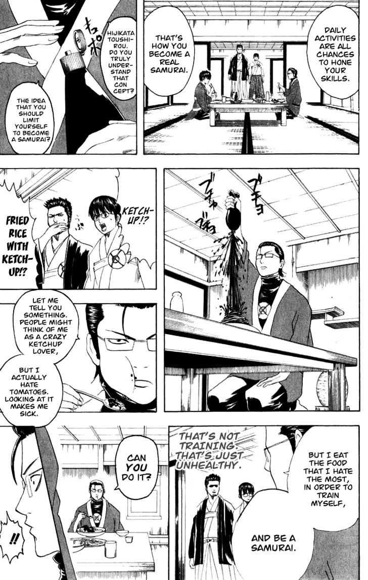 Gintama Chapter 115  Online Free Manga Read Image 8