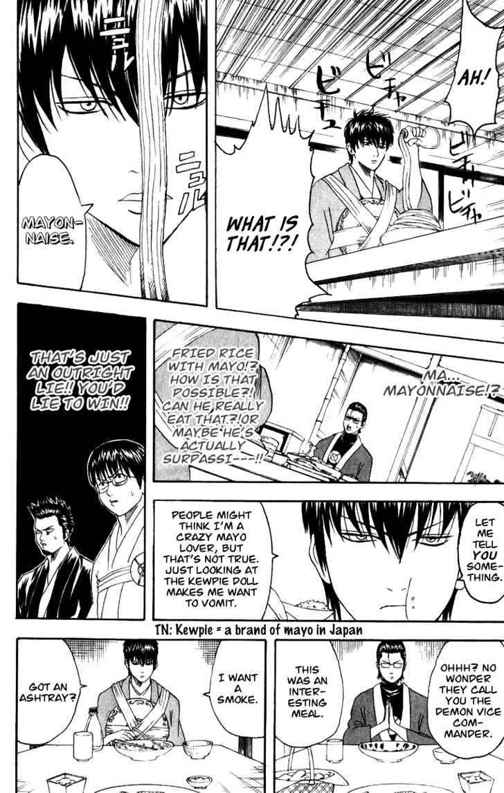 Gintama Chapter 115  Online Free Manga Read Image 9