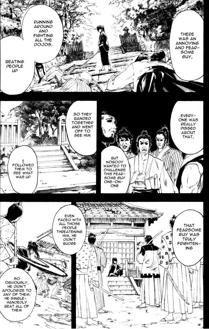 Gintama Chapter 116  Online Free Manga Read Image 10