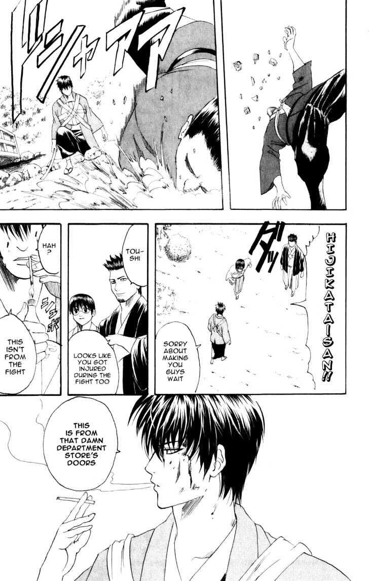 Gintama Chapter 116  Online Free Manga Read Image 20