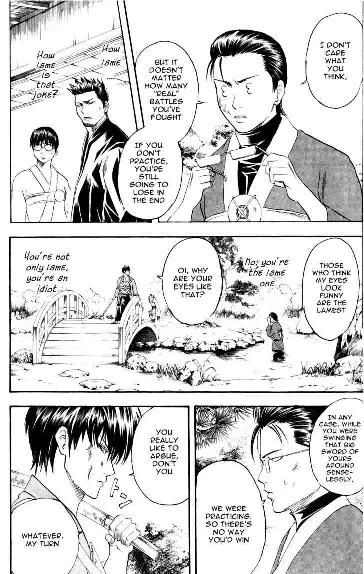 Gintama Chapter 116  Online Free Manga Read Image 3