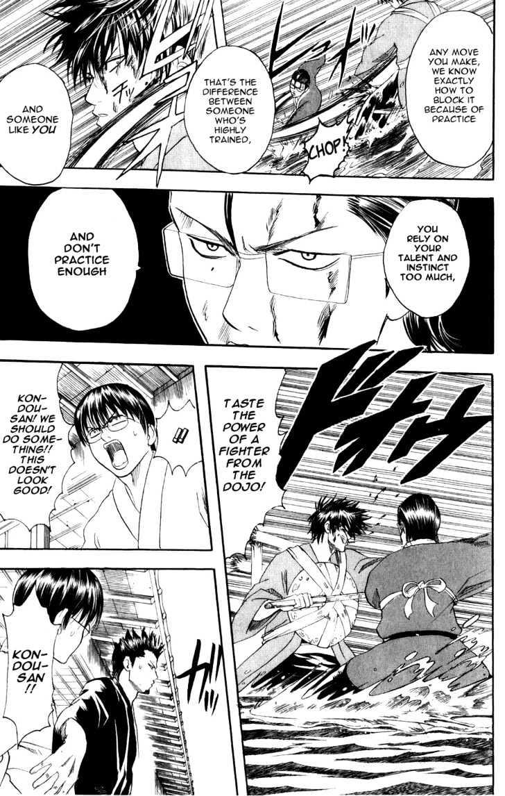 Gintama Chapter 116  Online Free Manga Read Image 8