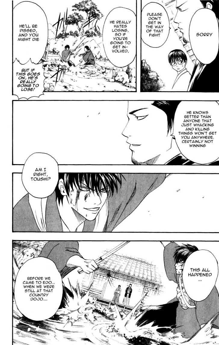 Gintama Chapter 116  Online Free Manga Read Image 9