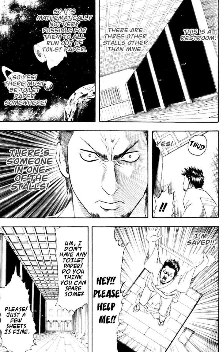 Gintama Chapter 117  Online Free Manga Read Image 10