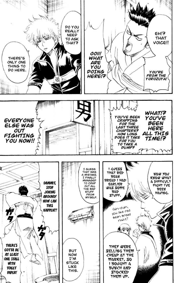 Gintama Chapter 117  Online Free Manga Read Image 12