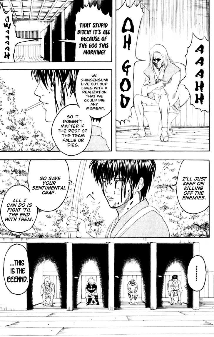 Gintama Chapter 117  Online Free Manga Read Image 20