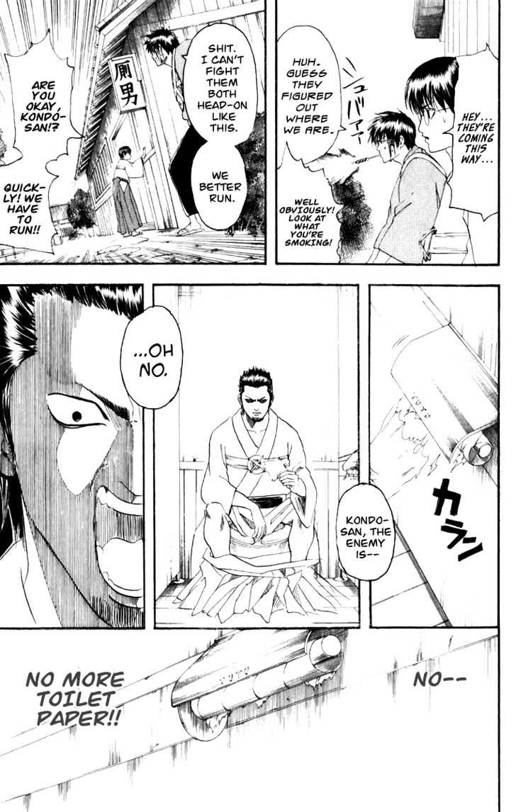 Gintama Chapter 117  Online Free Manga Read Image 8