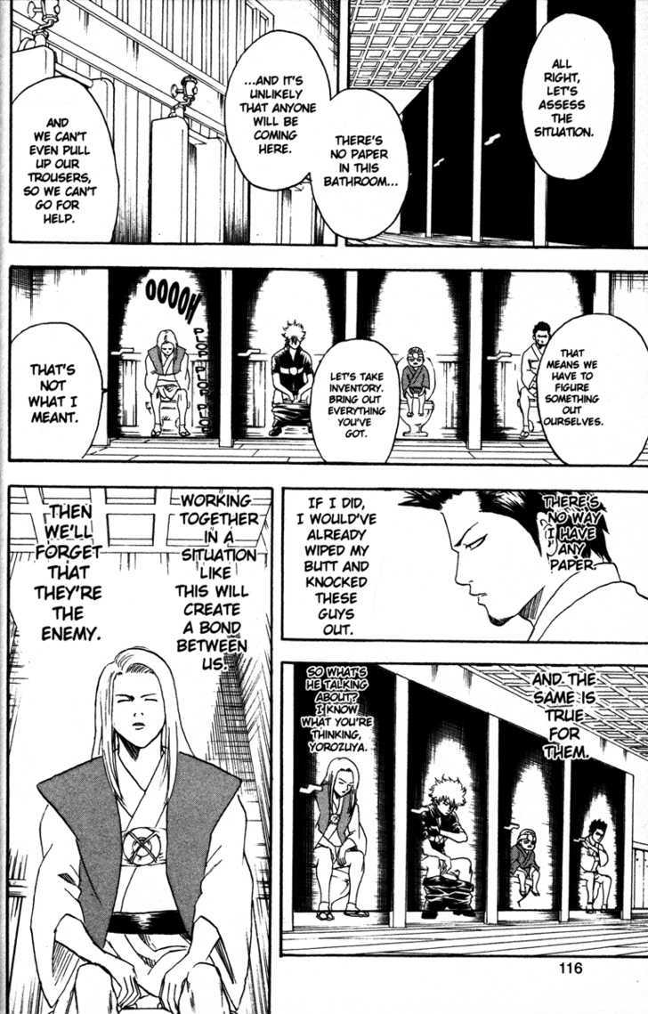 Gintama Chapter 118  Online Free Manga Read Image 10