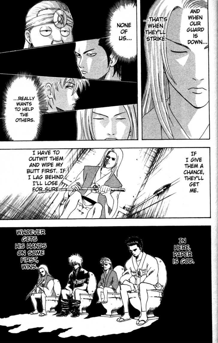 Gintama Chapter 118  Online Free Manga Read Image 11