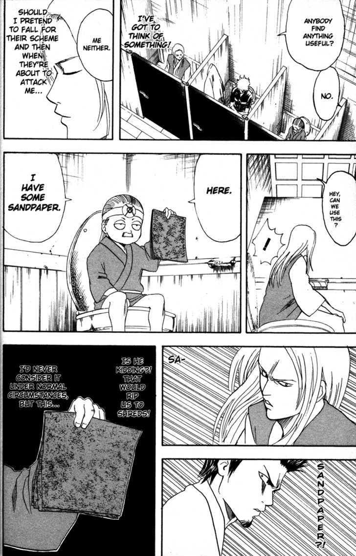 Gintama Chapter 118  Online Free Manga Read Image 12