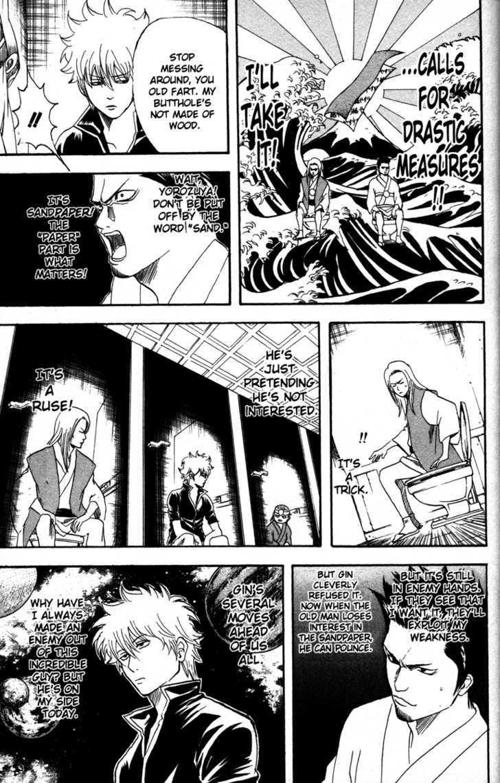 Gintama Chapter 118  Online Free Manga Read Image 13