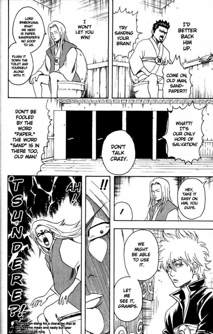 Gintama Chapter 118  Online Free Manga Read Image 14