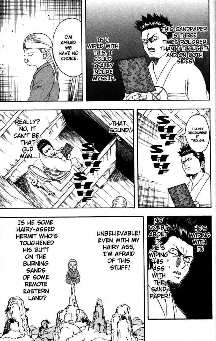 Gintama Chapter 118  Online Free Manga Read Image 17