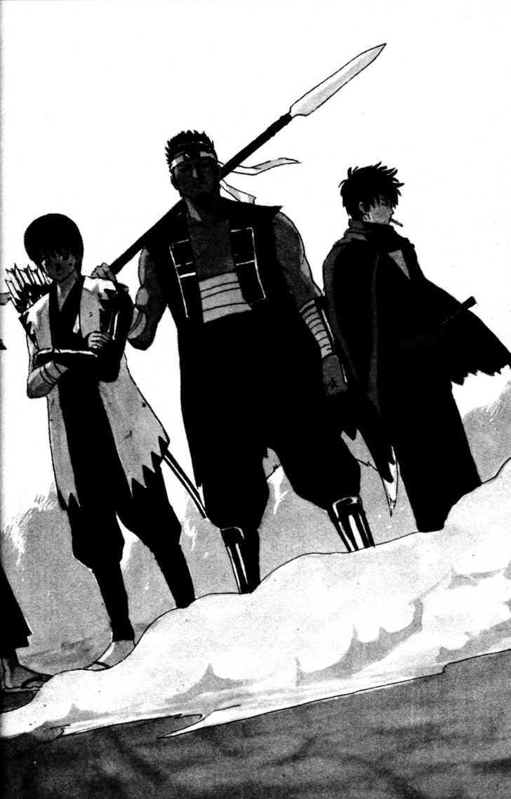 Gintama Chapter 118  Online Free Manga Read Image 2