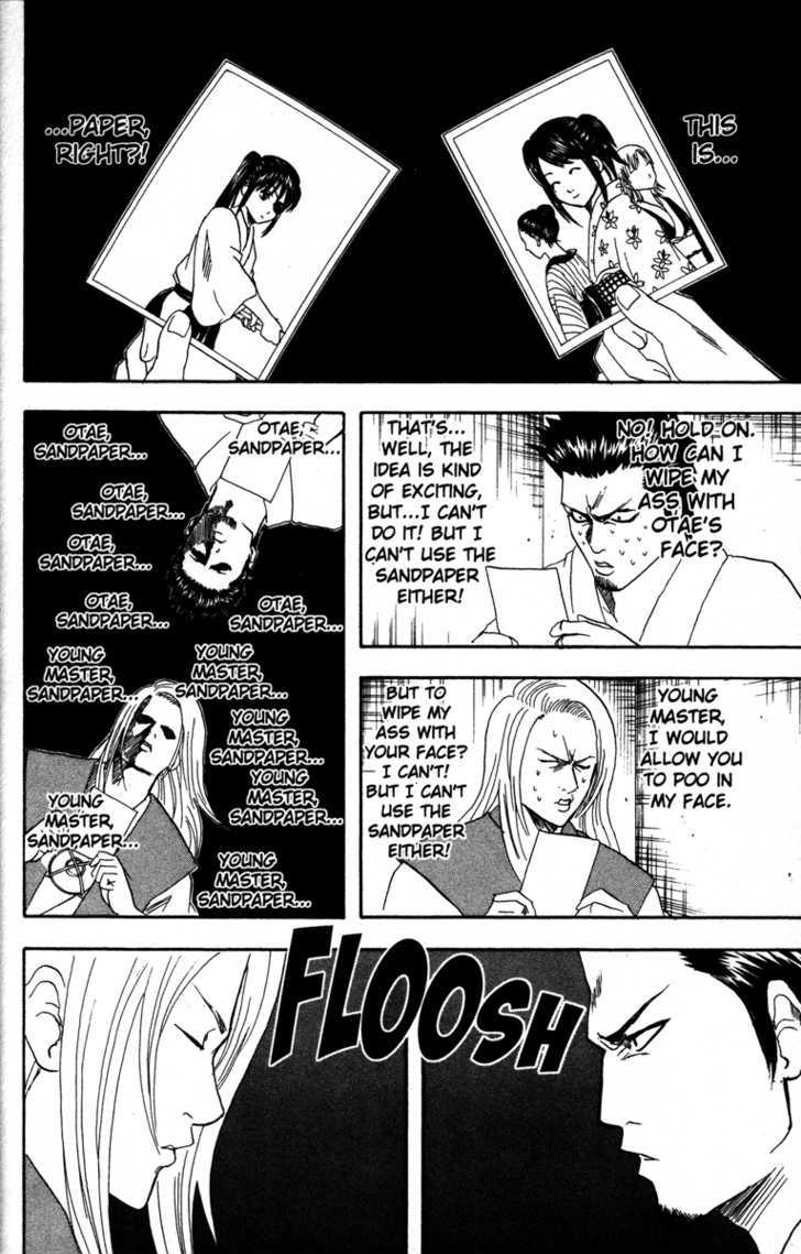Gintama Chapter 118  Online Free Manga Read Image 20