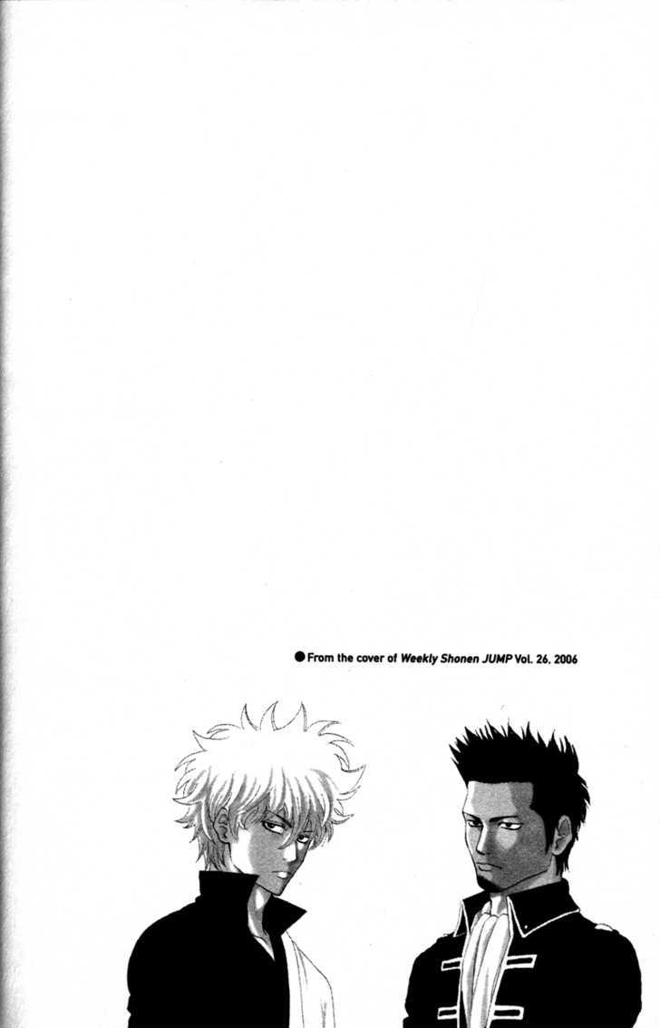 Gintama Chapter 118  Online Free Manga Read Image 4