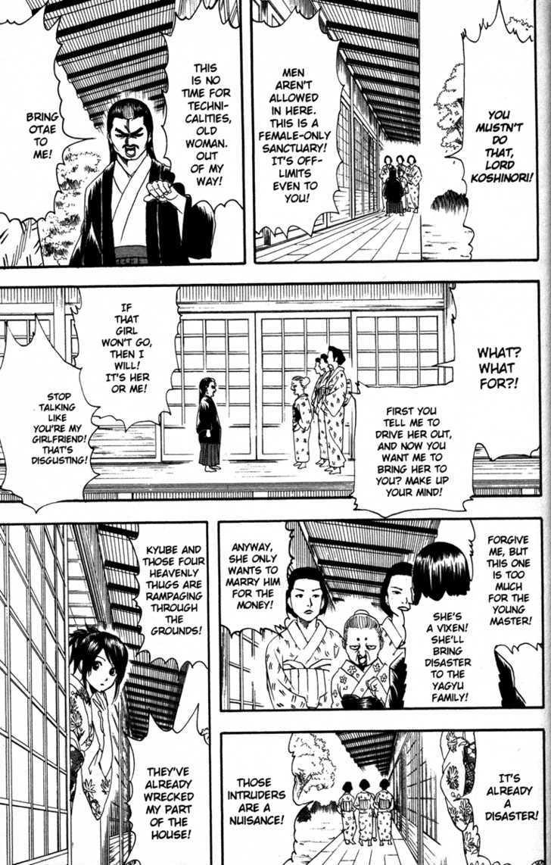 Gintama Chapter 118  Online Free Manga Read Image 5